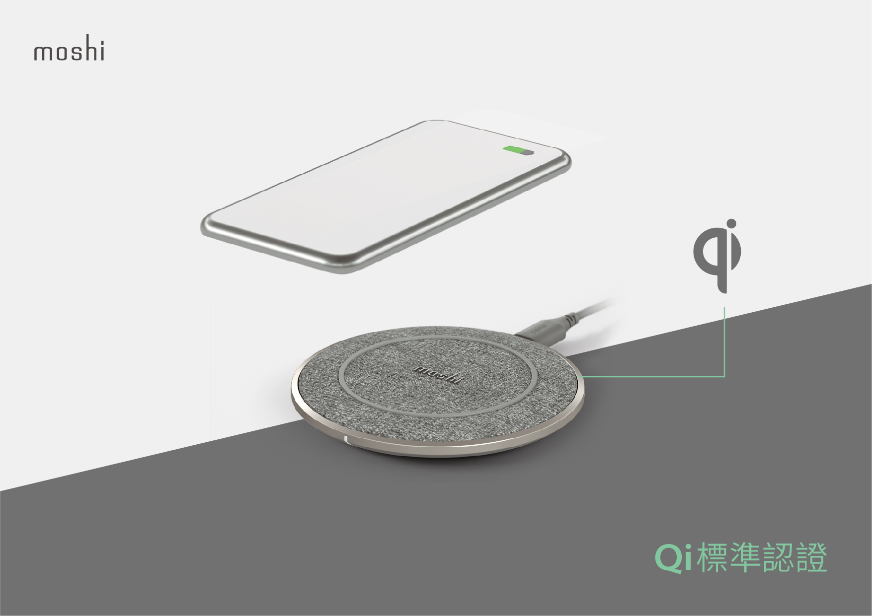Ultimate_Guide_to_Wireless_Charging_-_Infographics_TW_Qi-certified.jpg