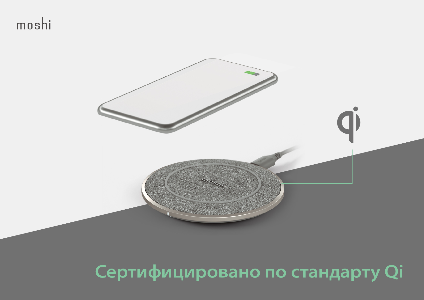 Ultimate_Guide_to_Wireless_Charging_-_Infographics_RU_Qi-certified.jpg