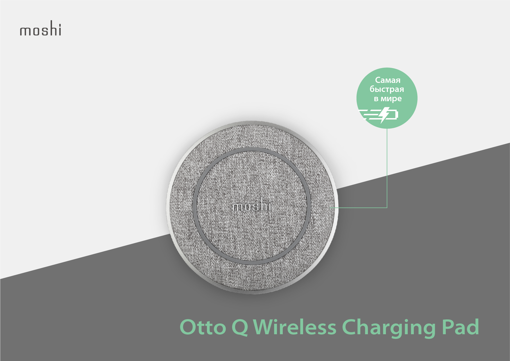 Ultimate_Guide_to_Wireless_Charging_-_Infographics_RU_Qi.jpg