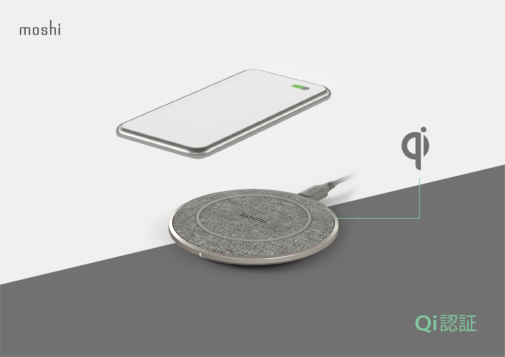 Ultimate_Guide_to_Wireless_Charging_-_Infographics_JP_Qi-certified.jpg